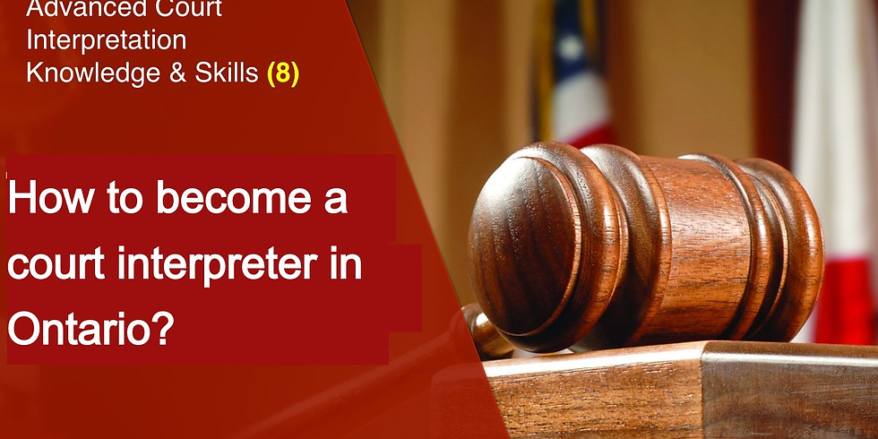 How to become a court interpreter in Ontario