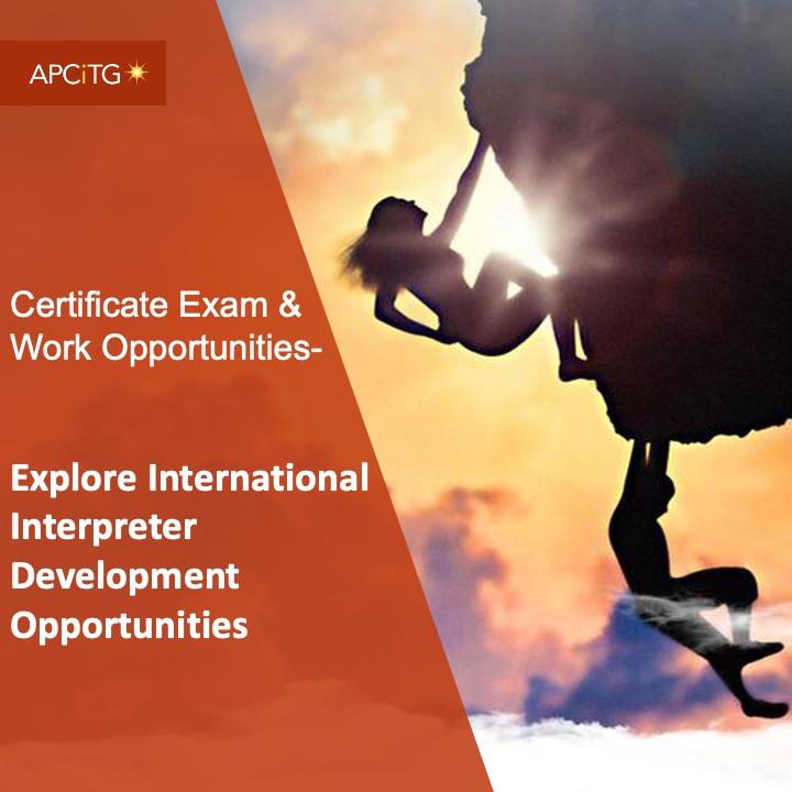 CEWO 5 Explore International Interpreter Development Opportunities