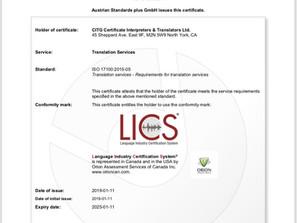 New Qualification of Professional Language Service Provider