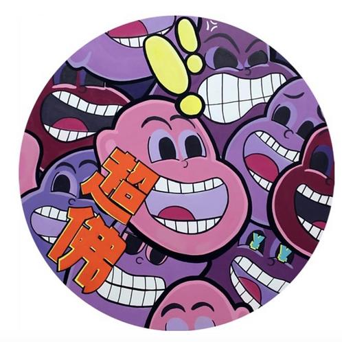 Super Buddha Purple Edition