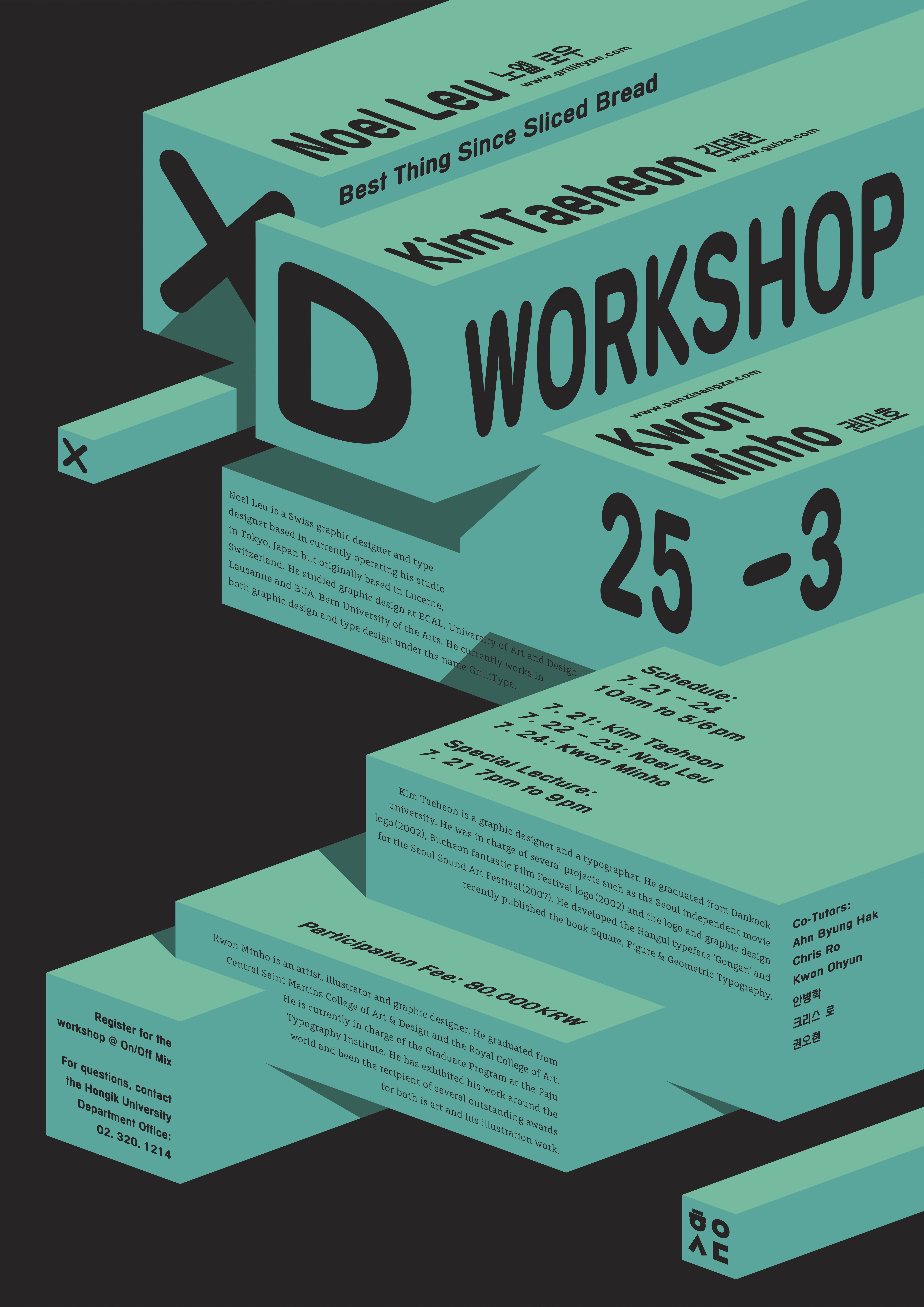 XD Workshop 25-3