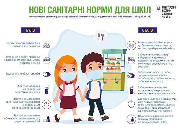 FB_IMG_1607747172192.jpg