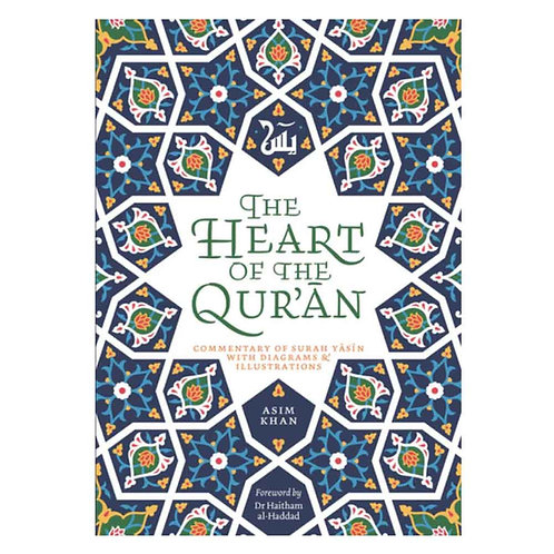 [FTHQ] The Heart of the Qur'an