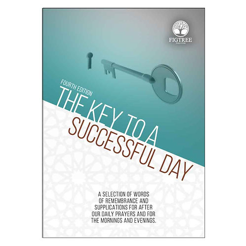 [FTKS] The Key to a Successful Day
