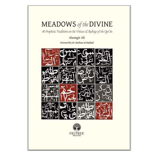 [FTMD] Meadows of the Divine: