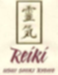 symbole reiki usui shiki ryoho