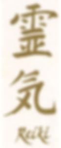 symbole reiki doré, maître enseignant reiki usui
