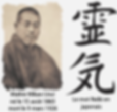 Formation Reiki Mikao Usui