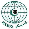 isesco logo .jpg