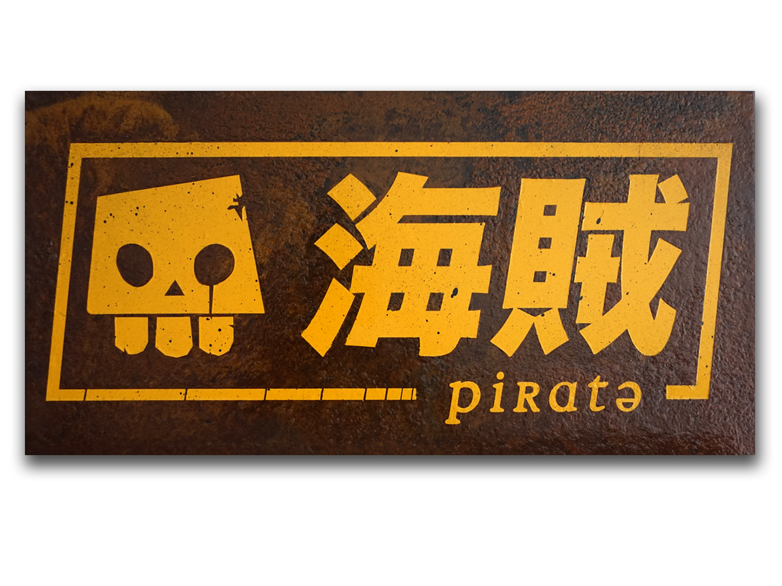 Plaque-Pirate-rouille