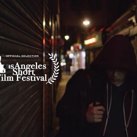 Film Screening: Los Angeles Short Film Festival