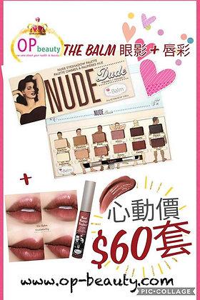THE BALM眼影盤+唇彩套