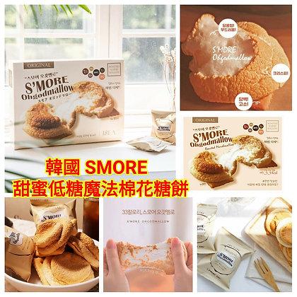 韓國 Smore 甜蜜低糖魔法棉花糖餅 16個裝