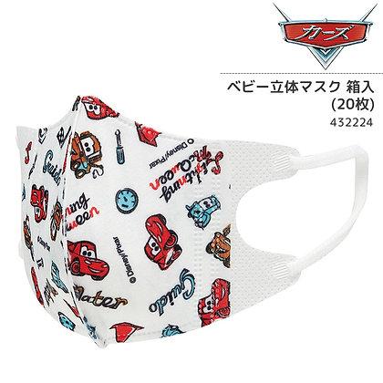 日本SKATER 幼兒3D盒裝口罩-車王(20個)
