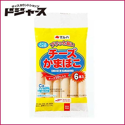 Maruha Nichiro Cheese in Kamaboko 芝士魚肉腸