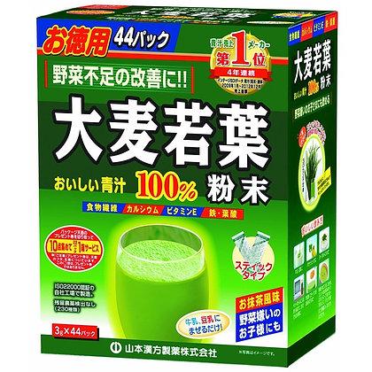 山本漢方 大麥若葉(青汁)粉 (3g x 44條)