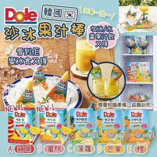 Dole 沙冰果汁棒-芒果味/菠蘿味/桃味/橙