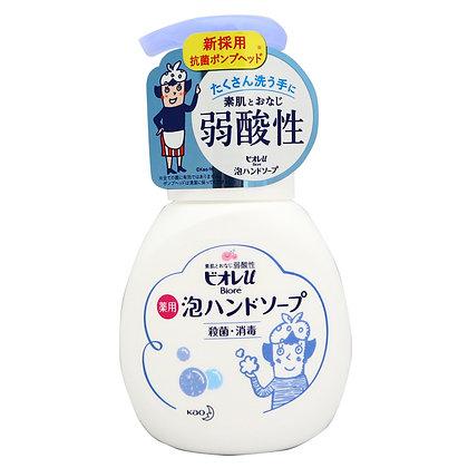 日本花王Biore 泡沫弱酸性洗手乳250ml(藍)