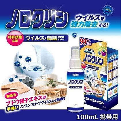 日本UYEKI 除菌噴霧 100ML