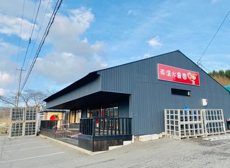 清水農園直売所がオープン以来賑わっております!