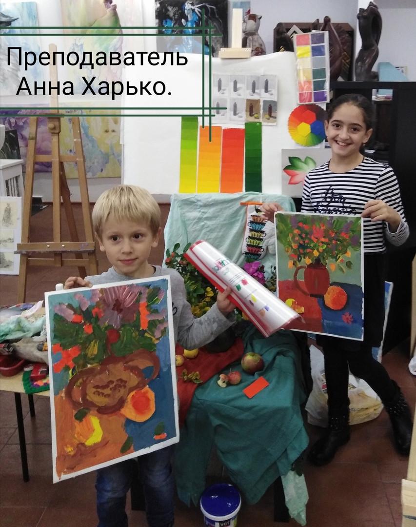 мастер класс Анны Харько