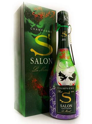 Teo KayKay Salon Champagne Custom