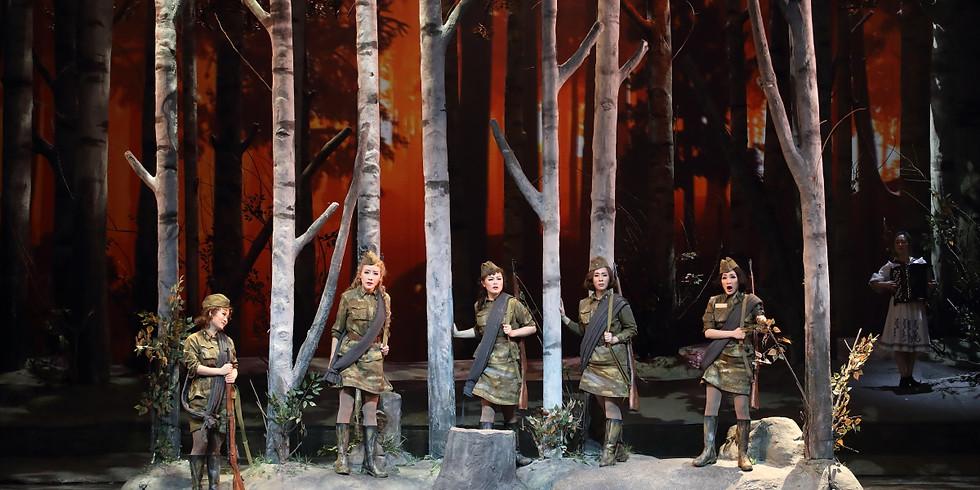 Показ записи оперы «А зори здесь тихие» Большого театра Китая