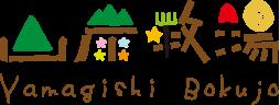logo_yamagishi_M.png