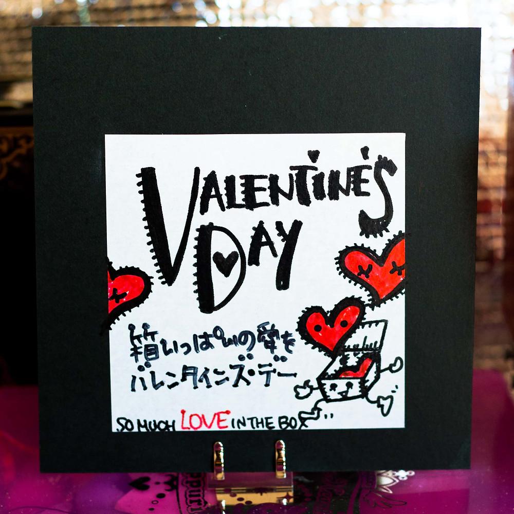 バレンタインの商品販促手書きPOP