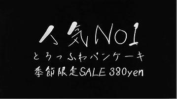 かわいい手書き文字