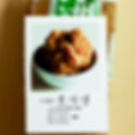 味噌量り売りの手書きPOPデザインサンプル例