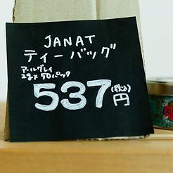 カフェ店内の手書きポップ