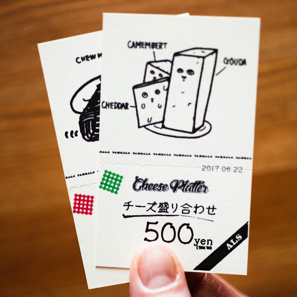 手書きデザインの食券