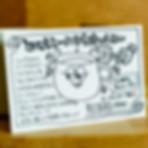 雑貨屋店舗の商品手書きポップ