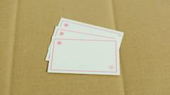 手書きPOP用メッセージカード