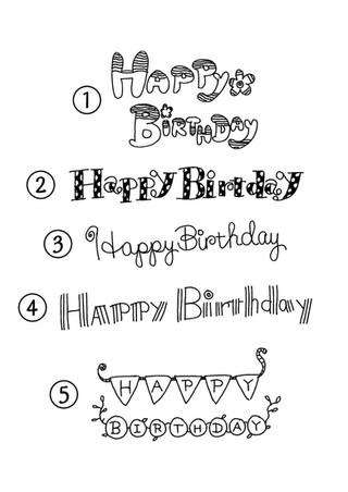 Happy Birthday文字のロゴ画像