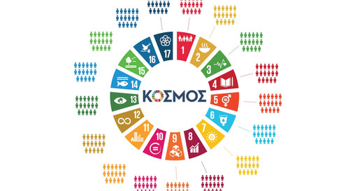 Banner-enas-kosmos-02.jpg