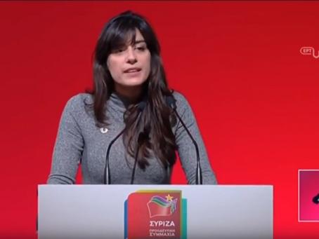 Ο ΚΟΣΜΟΣ ανταποκρίθηκε στο κάλεσμα του ΣΥΡΙΖΑ - Προοδευτική Συμμαχία