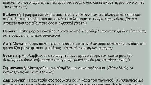 dekalogos cc.jpg