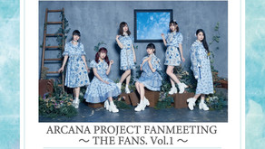 【12/6】ARCANA PROJECT FANMEETING 〜THE FANS. Vol.1〜@TSUTAYA O-nest