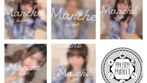 【Marche】「アルカナふぁんみ」メッセージデジタルフォト販売!