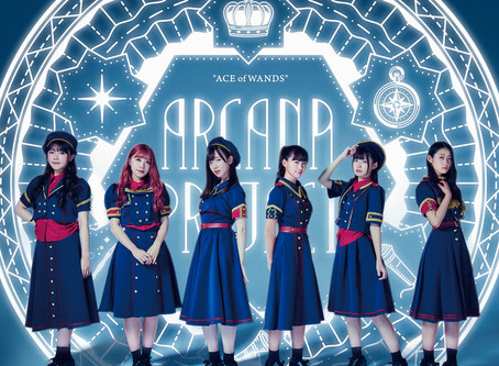 【3/25】Pre-debut single「ACE of WANDS」リリース決定!