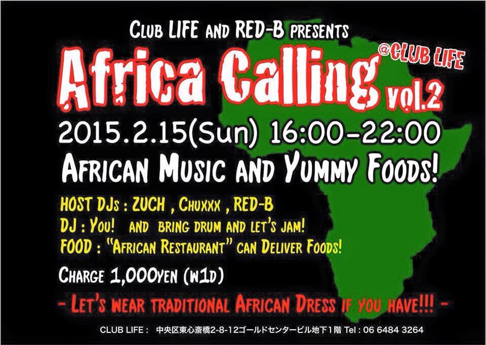 Africa Calling vol.2 flyer.jpg