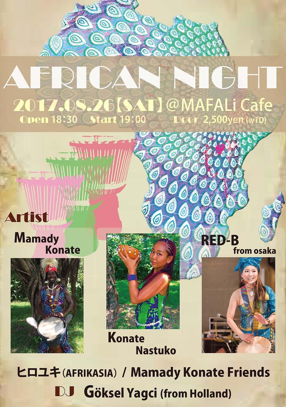African Night @ Mafali Cafe
