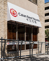 Request Calan Beef Noodle Franchise information