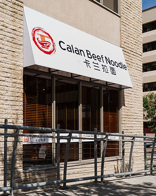 Request Calan Beef Noodle Franchise information