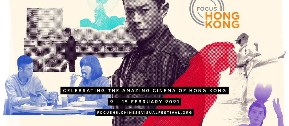 Focus Hong Kong 2021: 5 Films to Look Out For