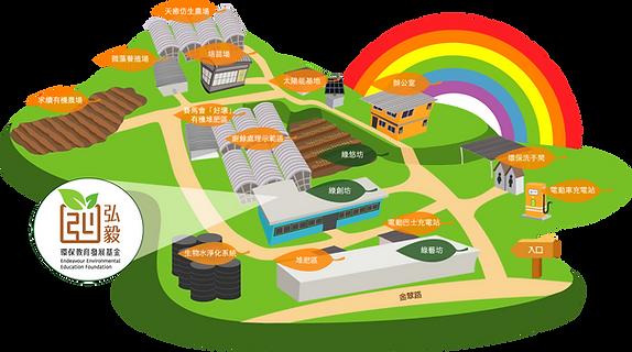 弘毅map2020.png