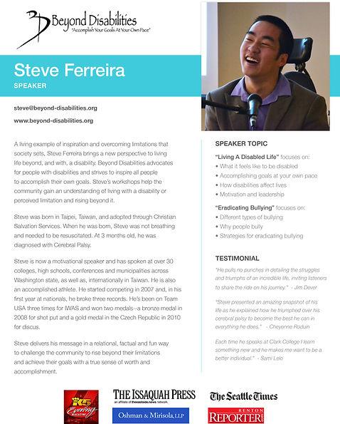 Steve's Media Kit.jpg