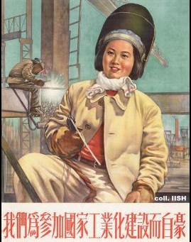 Китайската жена между държавата и клана